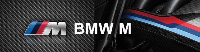 Gallery BMW M